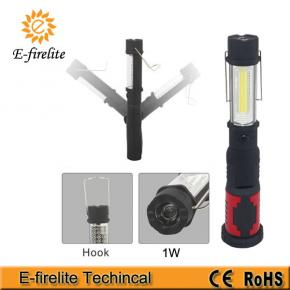 E-5009-2R recharegable work light