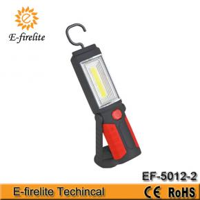 EF-5012-2R rechargeable COB work light